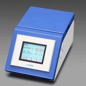 Thiết bị đo hoạt độ nước EZ-200
